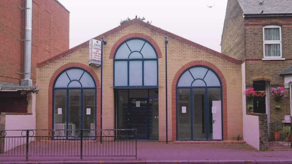 HOUNSLOW MUSLIM CENTRE UPDATE