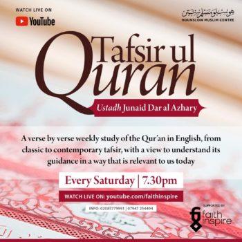 Tafsir ul Quran