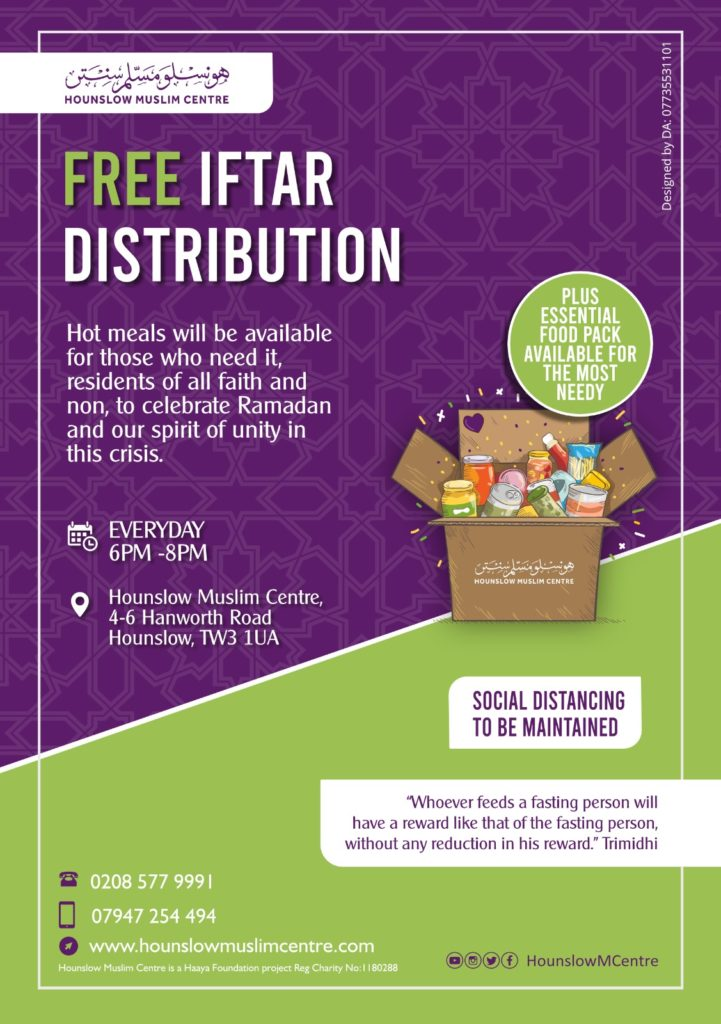 Free iftar distribution
